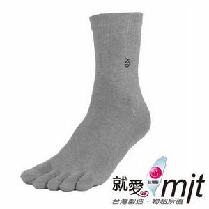 健康除臭五趾襪-(淺灰)襪子    消除 腳 臭