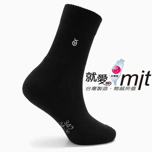 運動長襪改善 腳 臭厚底(氣墊織法/黑色)-襪子
