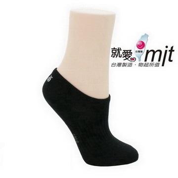 健康除臭隱形襪(黑色)除 鞋 臭 方法-襪子