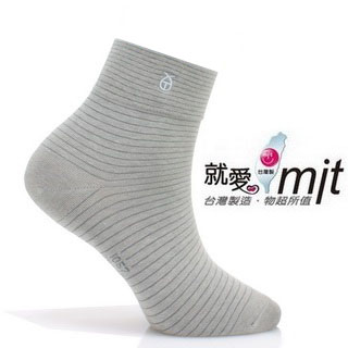 條紋無痕寬口短襪-襪子(多款顏色可選)    鞋 內 除 臭 貼
