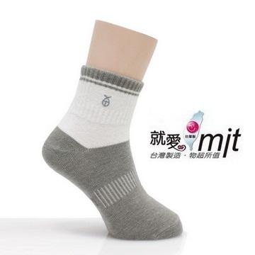 休閒兒童襪-(白香港 腳 臭色灰底)襪子