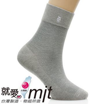 無痕寬口紳士襪-(淺灰色)-襪子 鞋子 腳 臭
