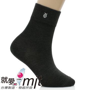 無痕寬口紳士襪(深灰)-襪子   抗菌 除 臭 襪