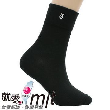 無痕寬口紳士襪(黑色)-襪為什麼 腳 臭子