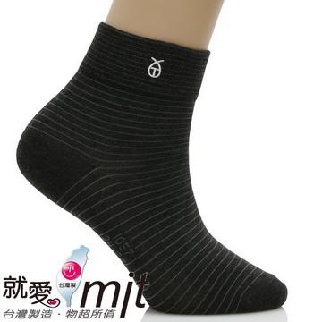 條紋無穿 涼鞋 腳 臭痕寬口短襪-(深灰色)-襪子