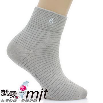 條紋無痕寬口短襪腳 臭 味-(淺灰色)-襪子