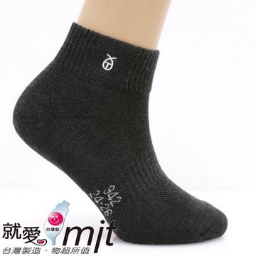 棉 襪短筒運動襪厚底(氣墊織法/深灰)-襪子
