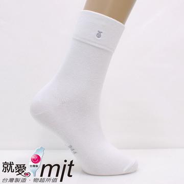 無痕寬口紳士抗菌 除 臭襪-(全白色)-襪子