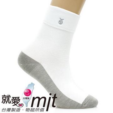 無痕寬口紳士襪-(白色/灰底)-襪子毛巾 底 運動 襪