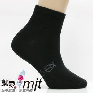 修閒短襪-(黑色)-襪子   如何 消除 汗 臭 味