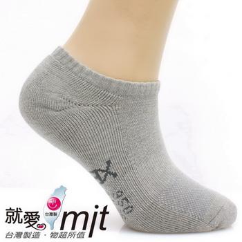 健康除臭船襪(厚底/淺灰)-襪子    船 襪