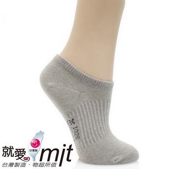 健康除臭隱形襪(淺灰色)-襪子    小孩 襪子